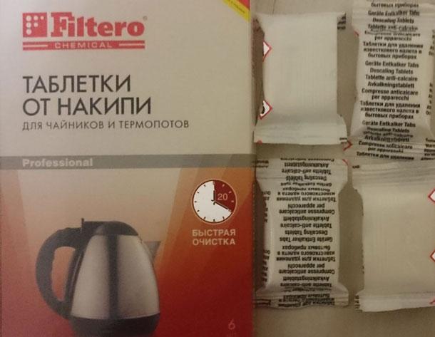 FILTERO-tabletki