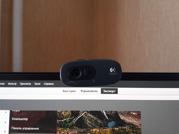 moya-veb-kamera-izdali