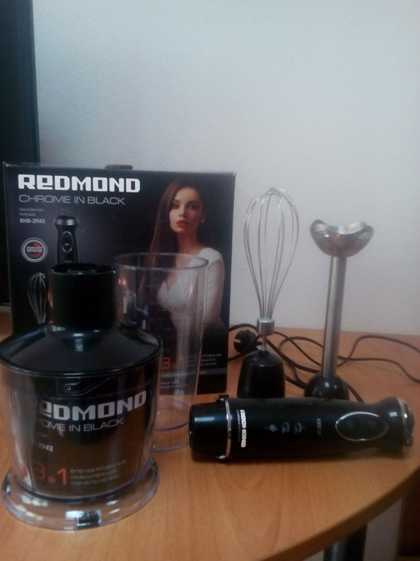 REDMOND RHB-2942