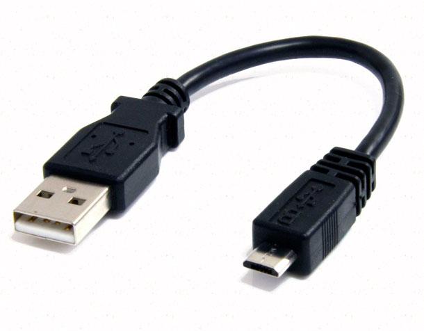 usb кабель для подключения