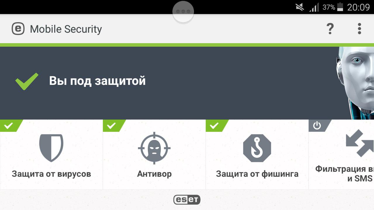 esed nod 32 сможет почистить и защитить от вирусов