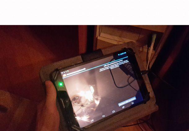 планшет подключен к компу