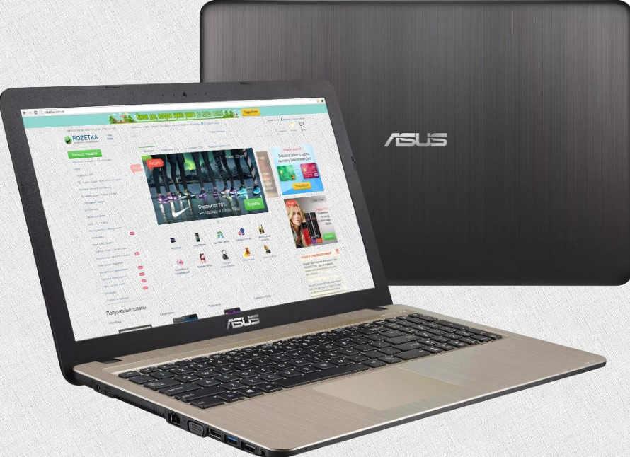 ASUS X540LA-DM1082T