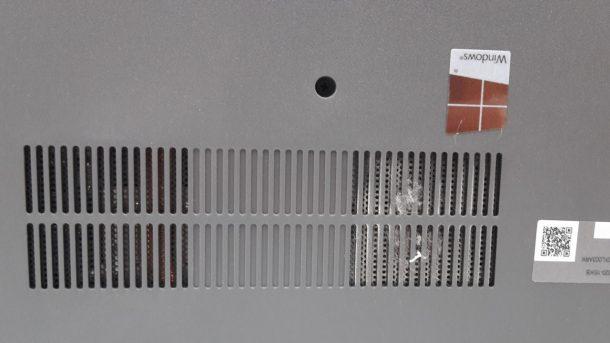 Пыль в ноуте Lenovo
