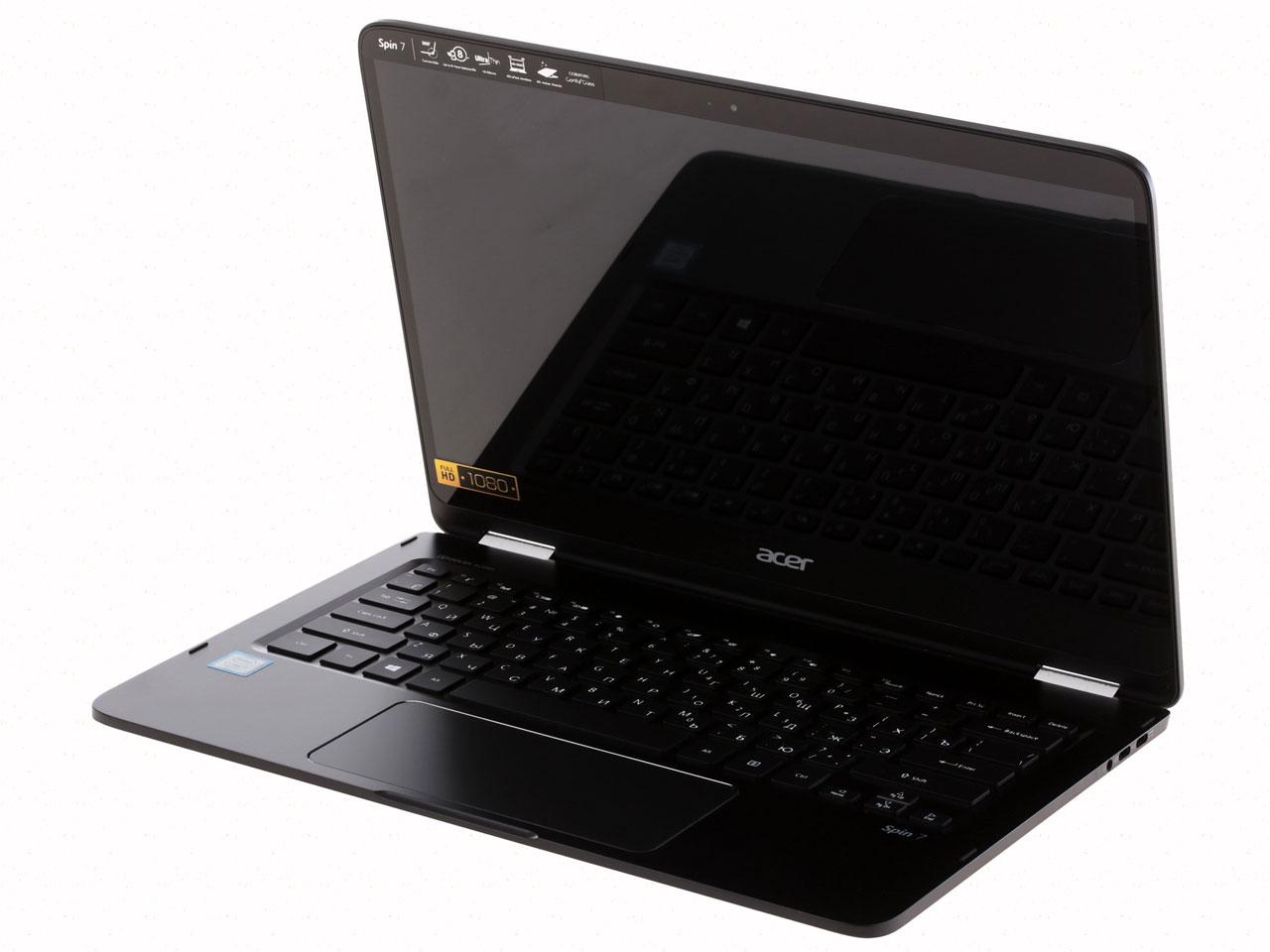 ноутбук в выключенном состоянии