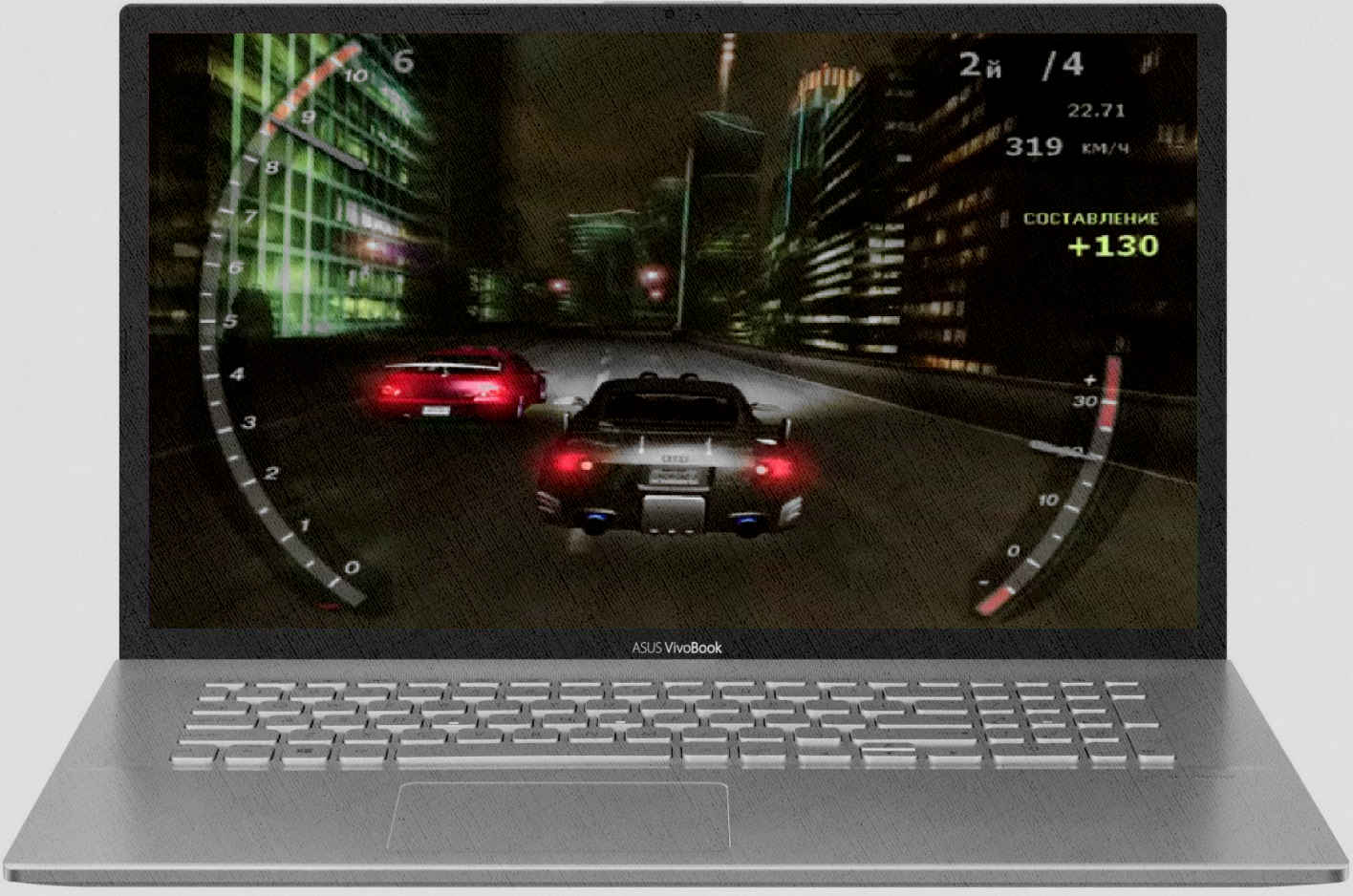 ASUS VivoBook X712DK-AU020T