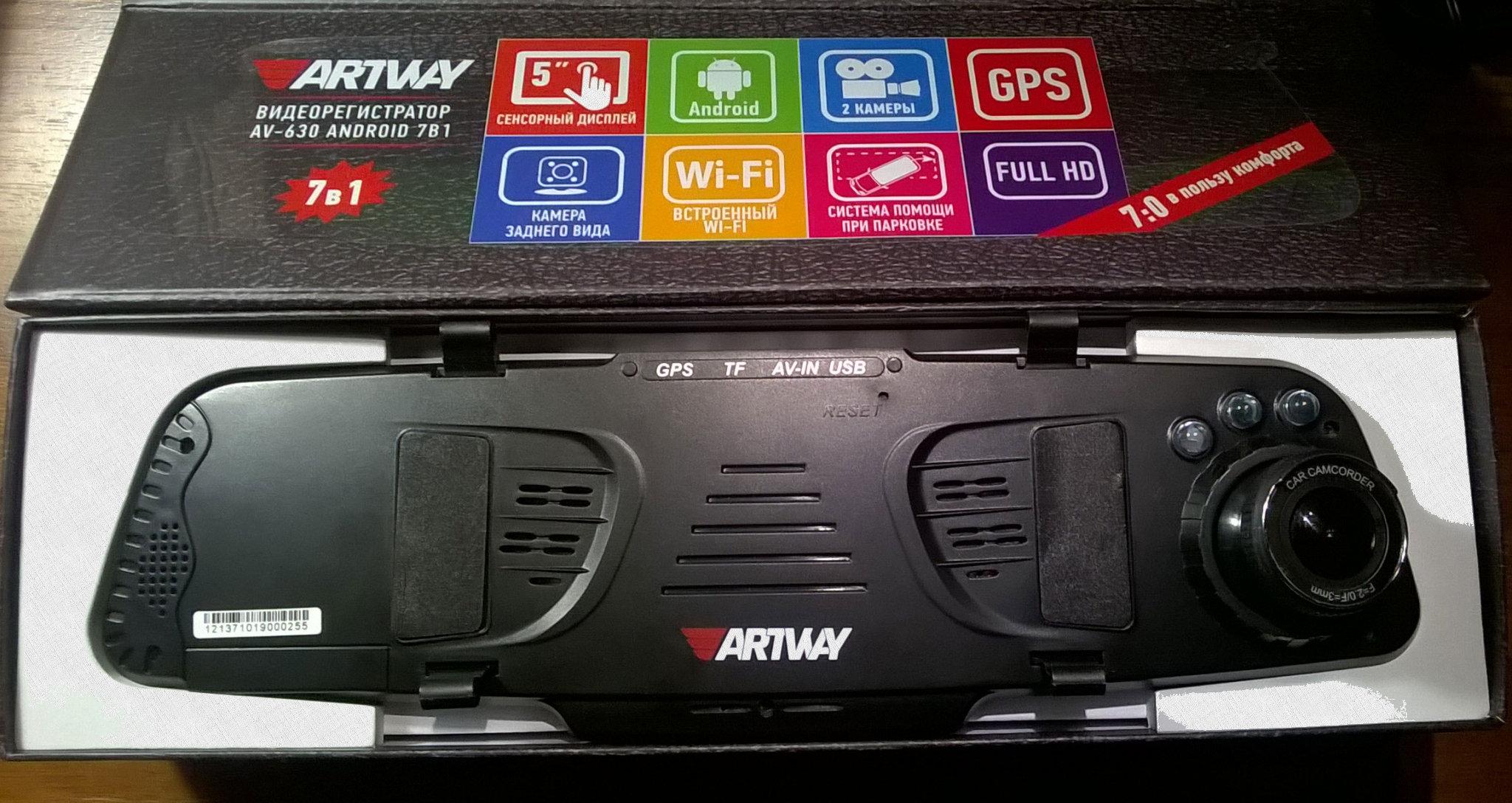 Artway AV-630