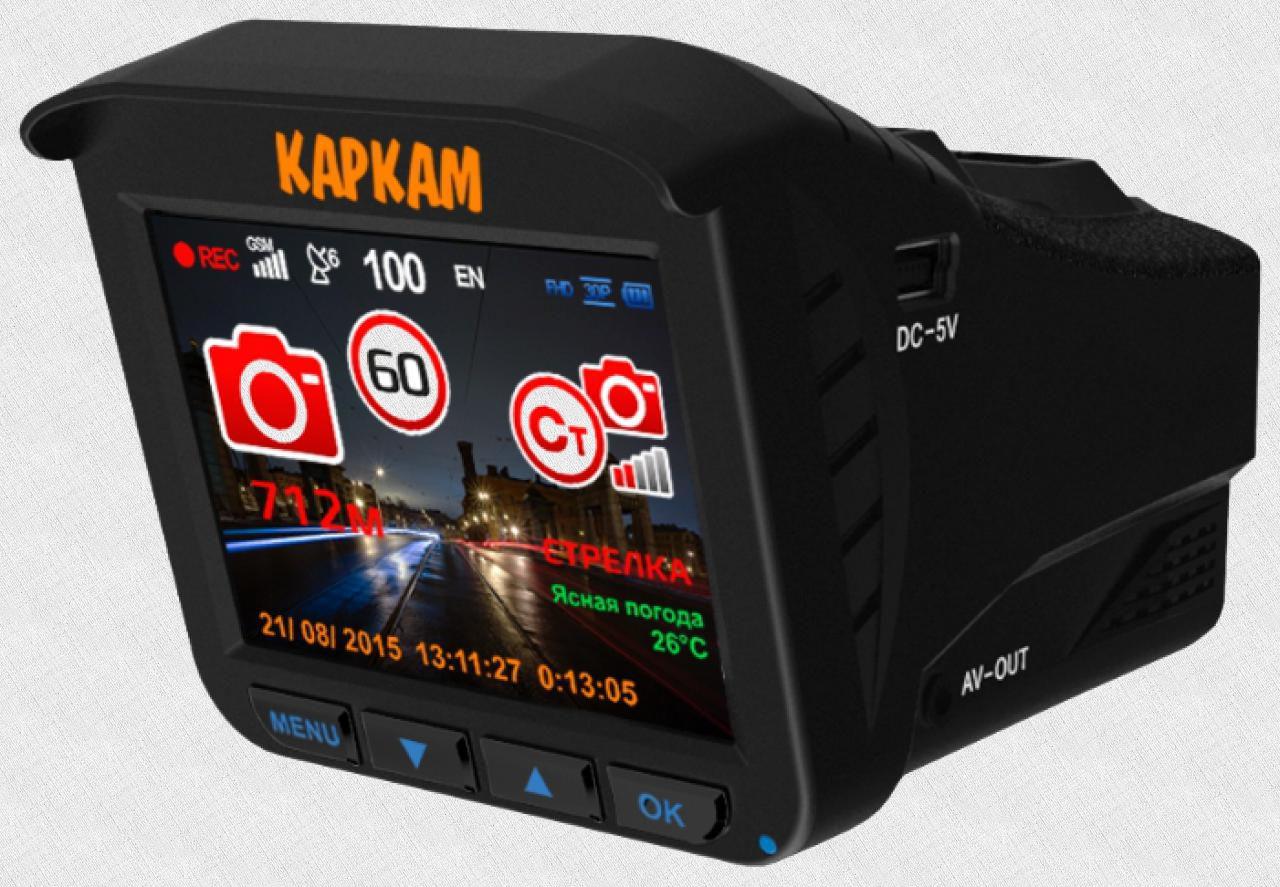 ТОП модель совмещенного регистратора и радара - КАРКАМ КОМБО 3