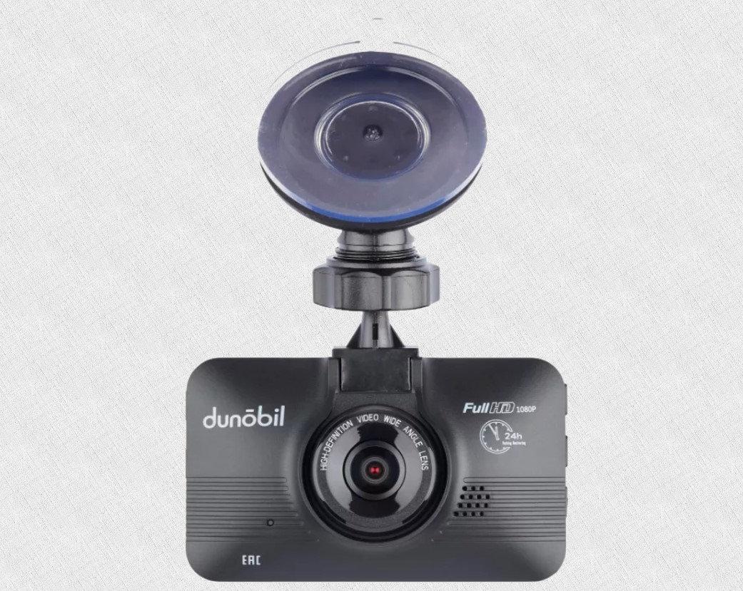 Dunobil Oculus Duo