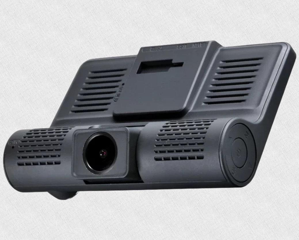 Intego VX-315DUAL