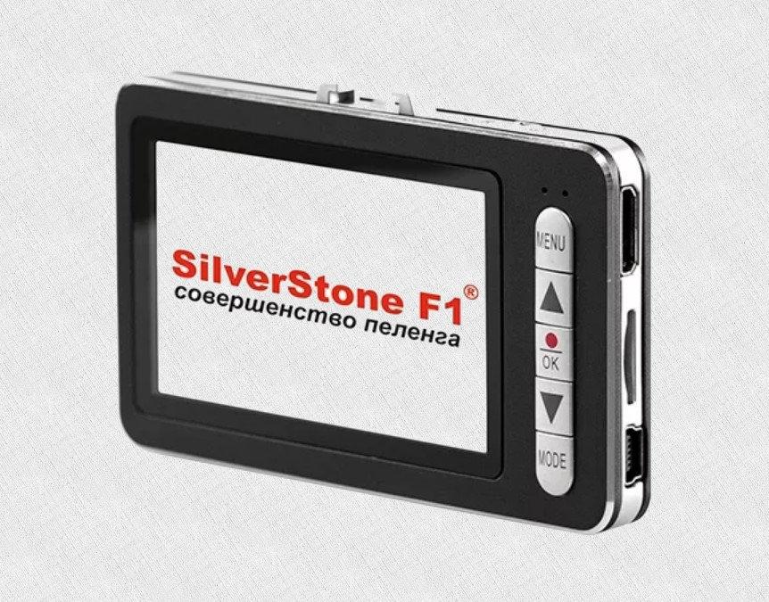 Silverstone NTK-330 F
