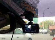 автовидеорегистратор в машине, которая в ростовской области