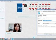адрес нахождения файла skype на ноутбуке