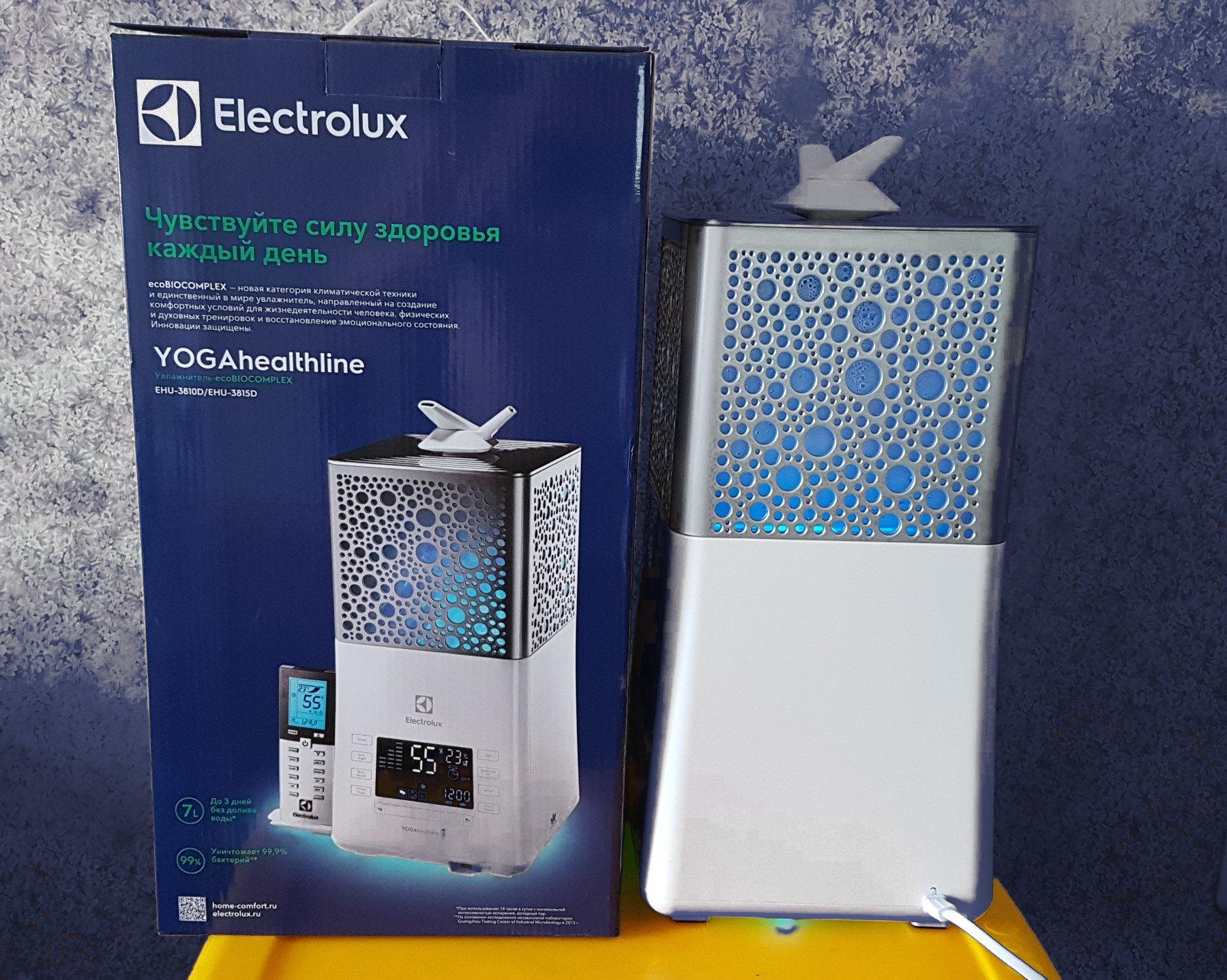 третий в рейтинге 2018 Electrolux YOGAhealthline EHU 3815D