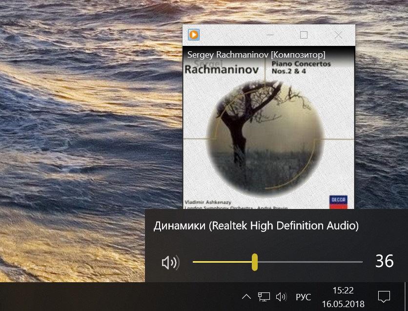 Realtek High Definition Audio установлен, поэтому всё нормально