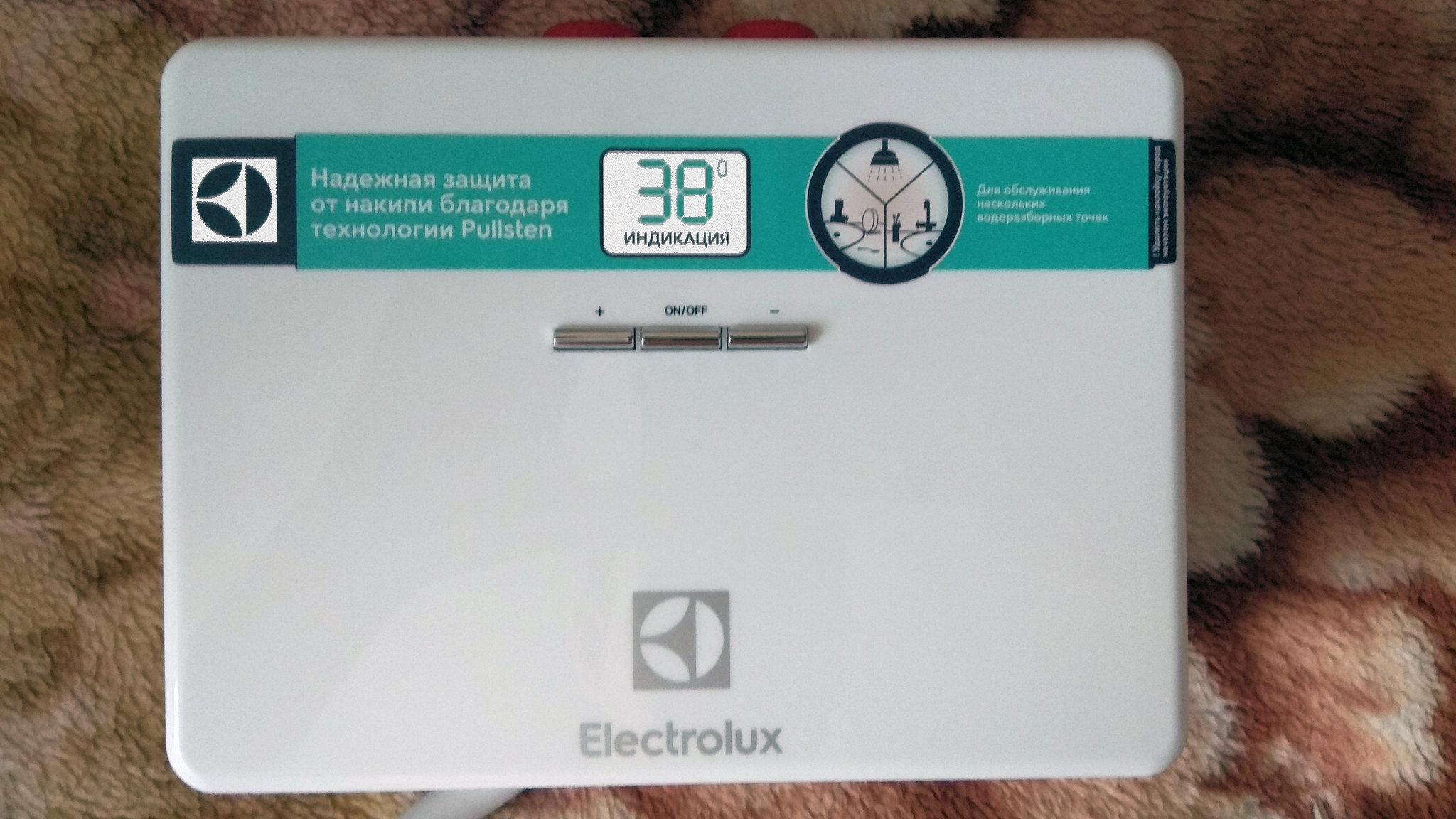 какой выбрать? а вот какой - Electrolux NPX6 Aquatronic Digital