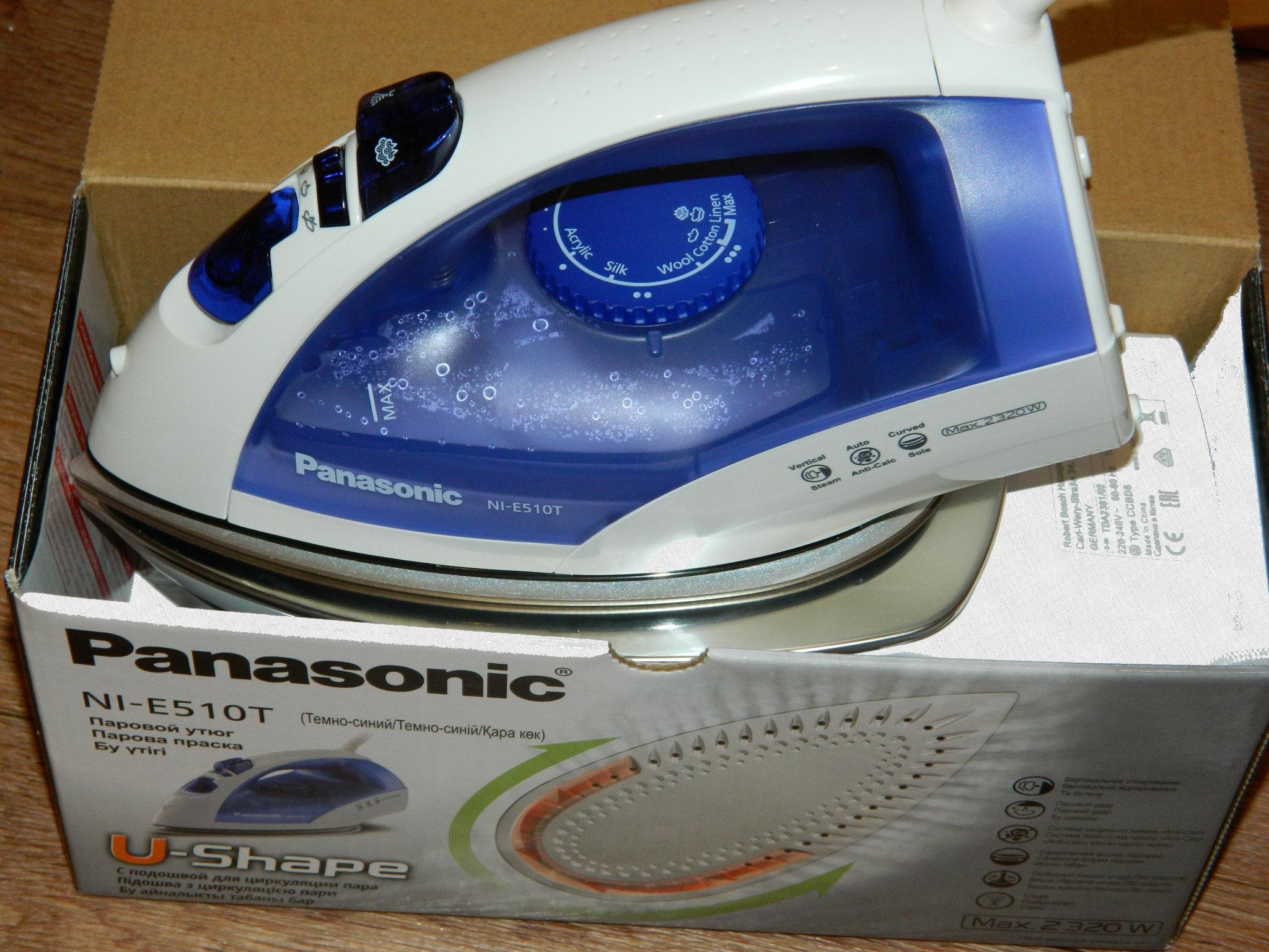 Panasonic NI-E510TDTW