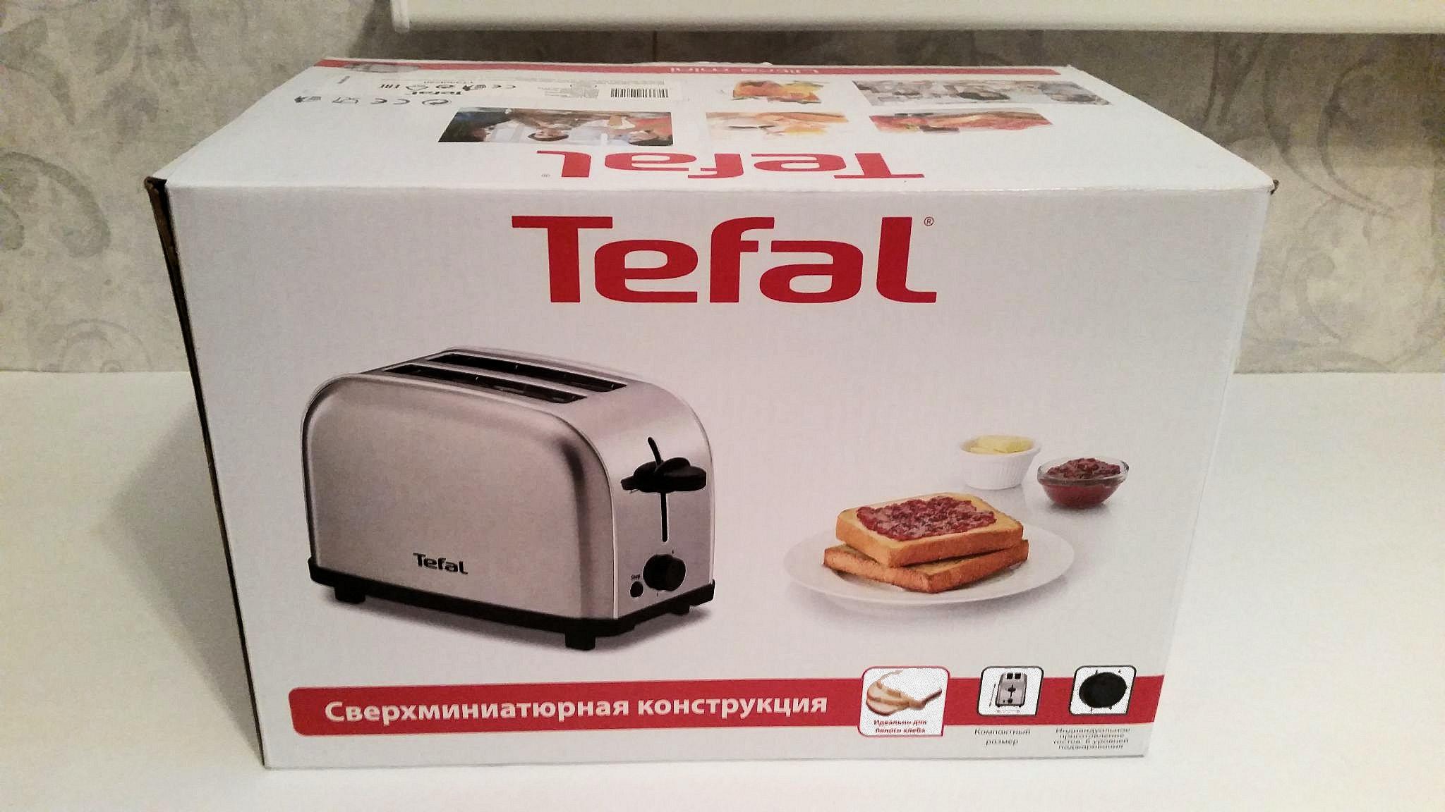 Tefal TT 330D30