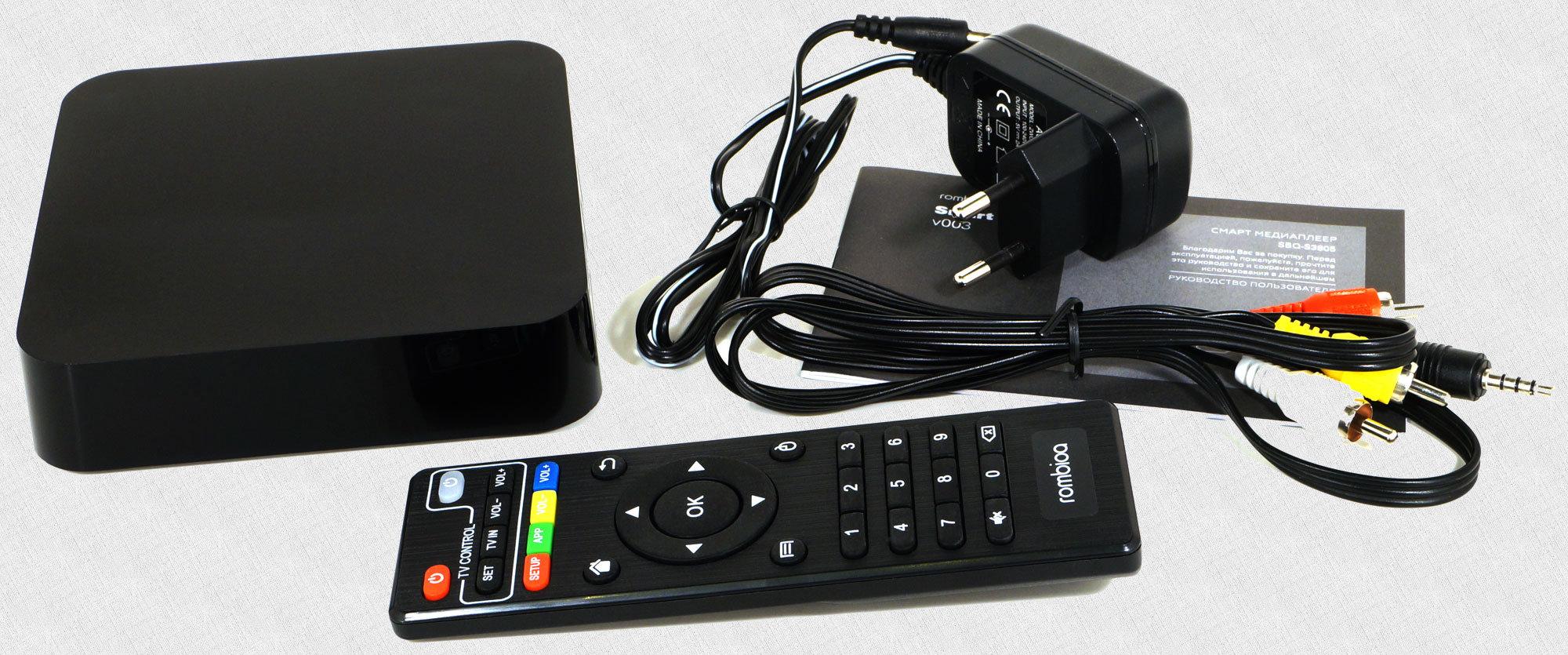 SMART BOX v003