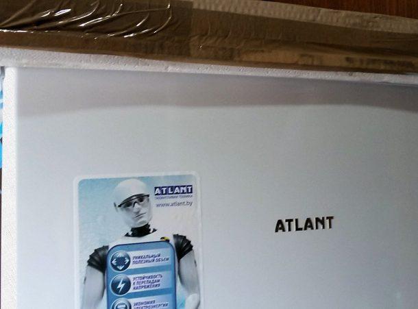 холодильник atlant распакованный в коридоре