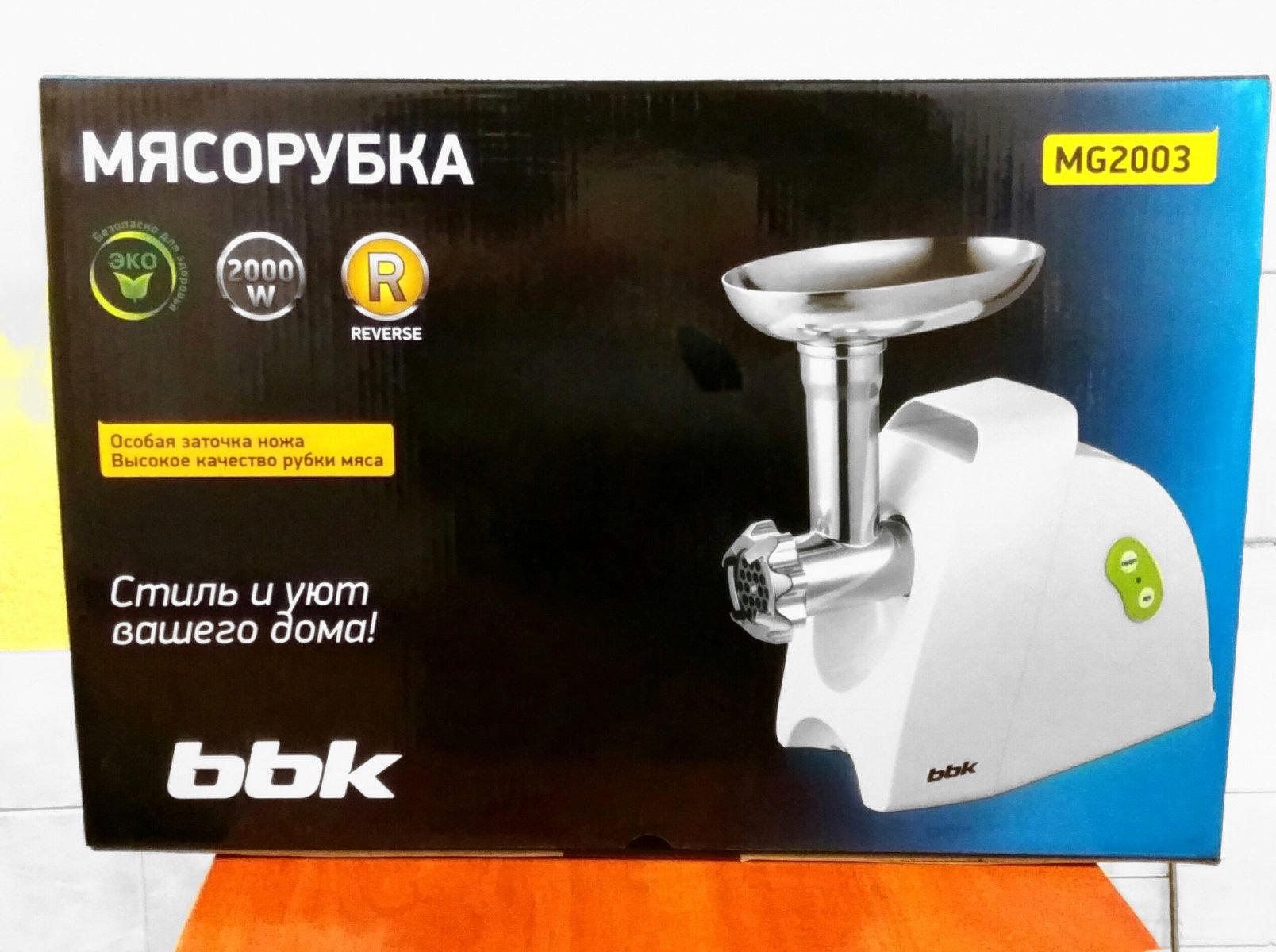 BBK MG2003