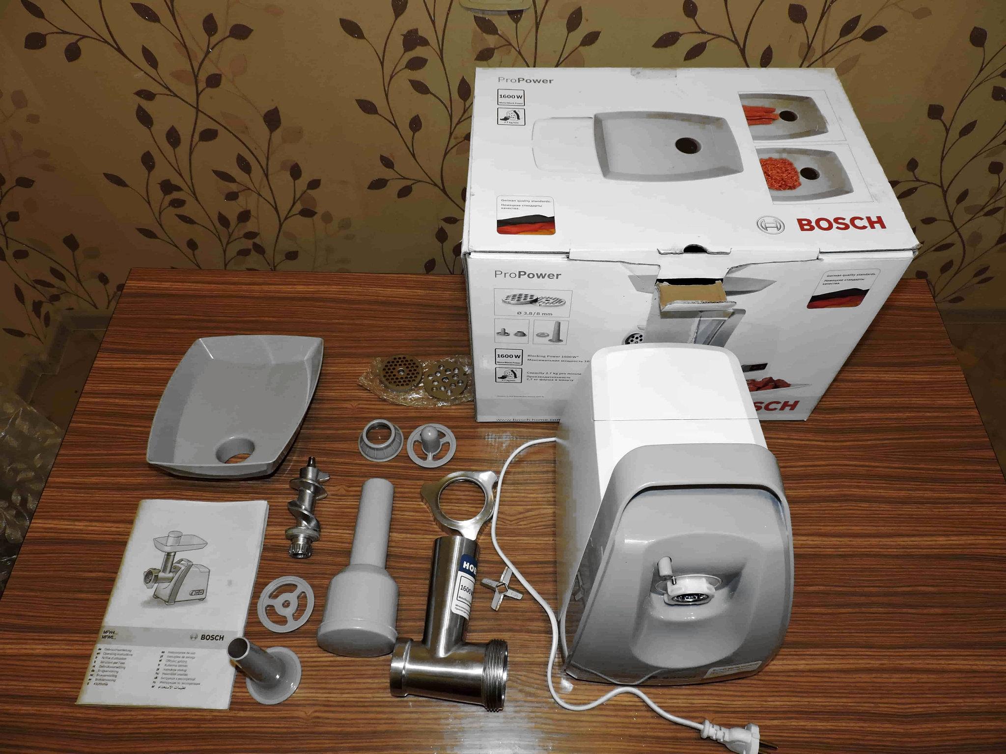 Bosch MFW 45020/45120 ответ специалиста