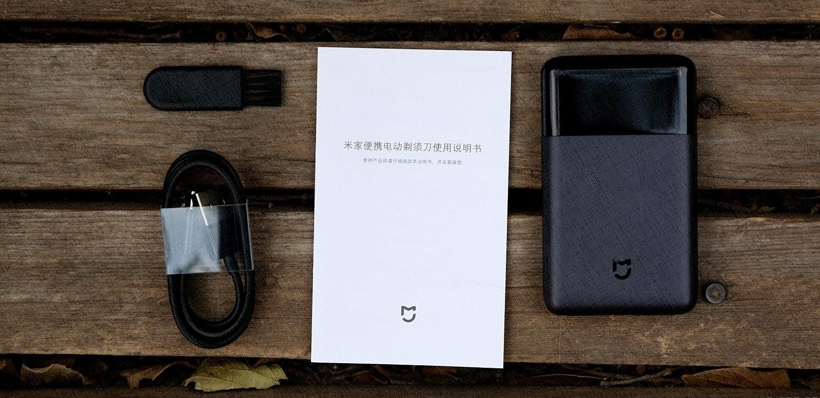 по отзывам лучшая Xiaomi Mijia Portable Electric Shaver