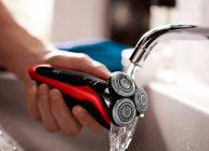 электробритва, которую можно мыть