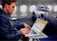 ноутбук подходящий для постоянных переездов с места на место