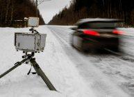 Радар ГИБДД, который можно не заметить, если у тебя не стоит детектор
