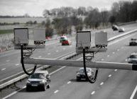 камера видеофиксации нарушения скоростного режима на дороге