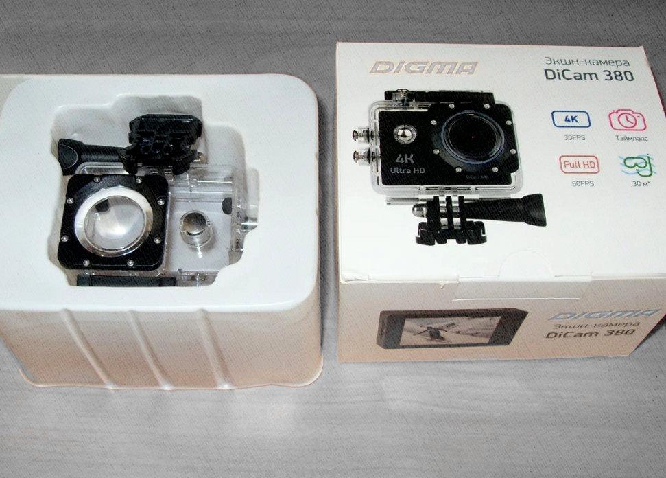 Digma DiCam 380 для чего нужна экшн камера