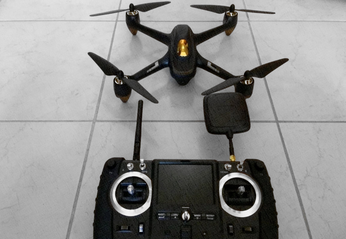 Hubsan X4 FPV Brushless H501S Standard Edition