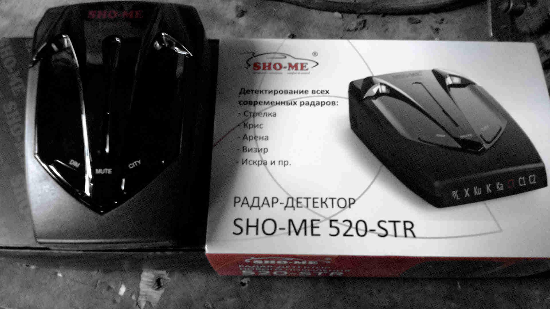 какой лучше в 2019 году - SHO-ME 520-STR