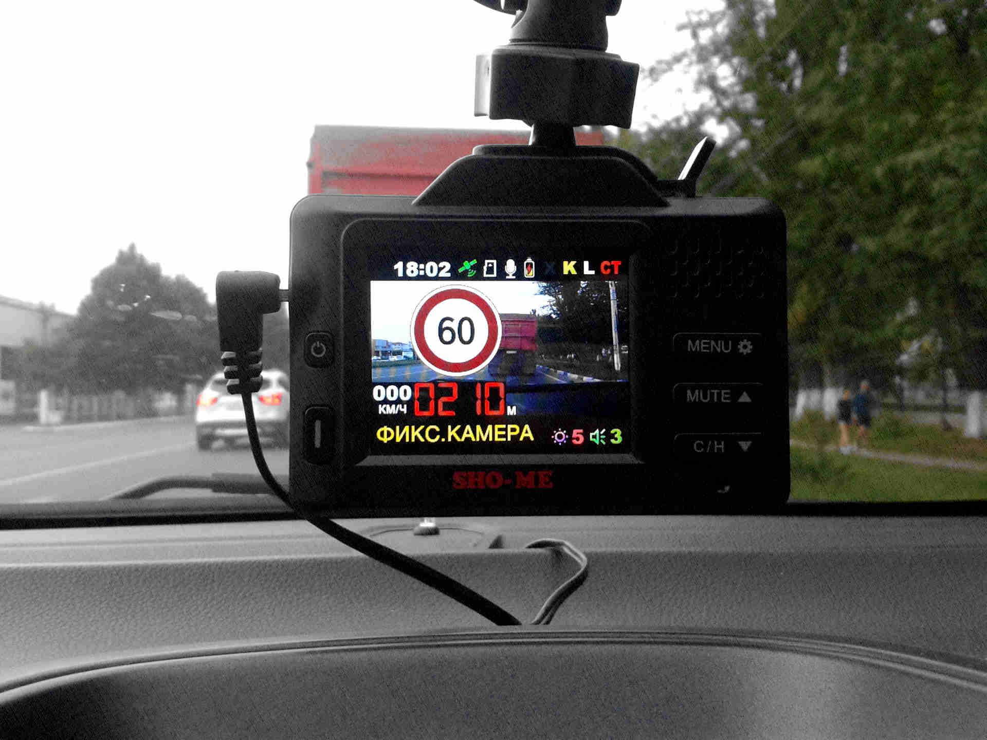 SHO-ME Combo Drive Signature GPS/GLONASS ТОП 2019