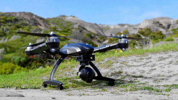 дрон квадрокоптер для всех мест полета