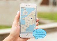 геопозиция в смартфоне apple iphone