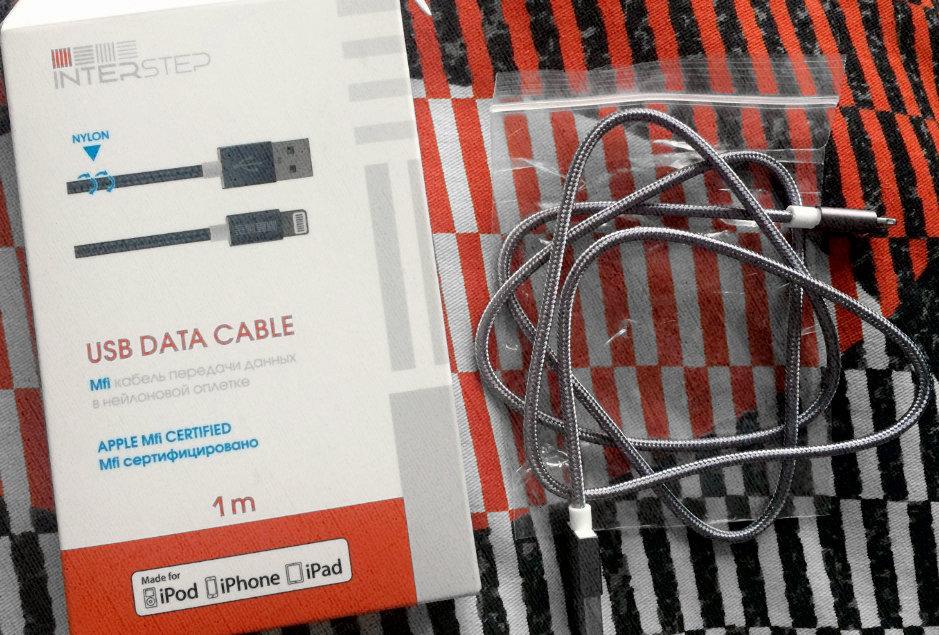 кабель сертифицирован mfi iphone будет нормально заряжать