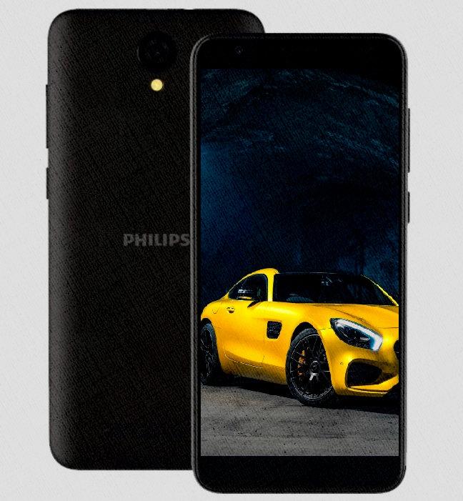 Philips S260