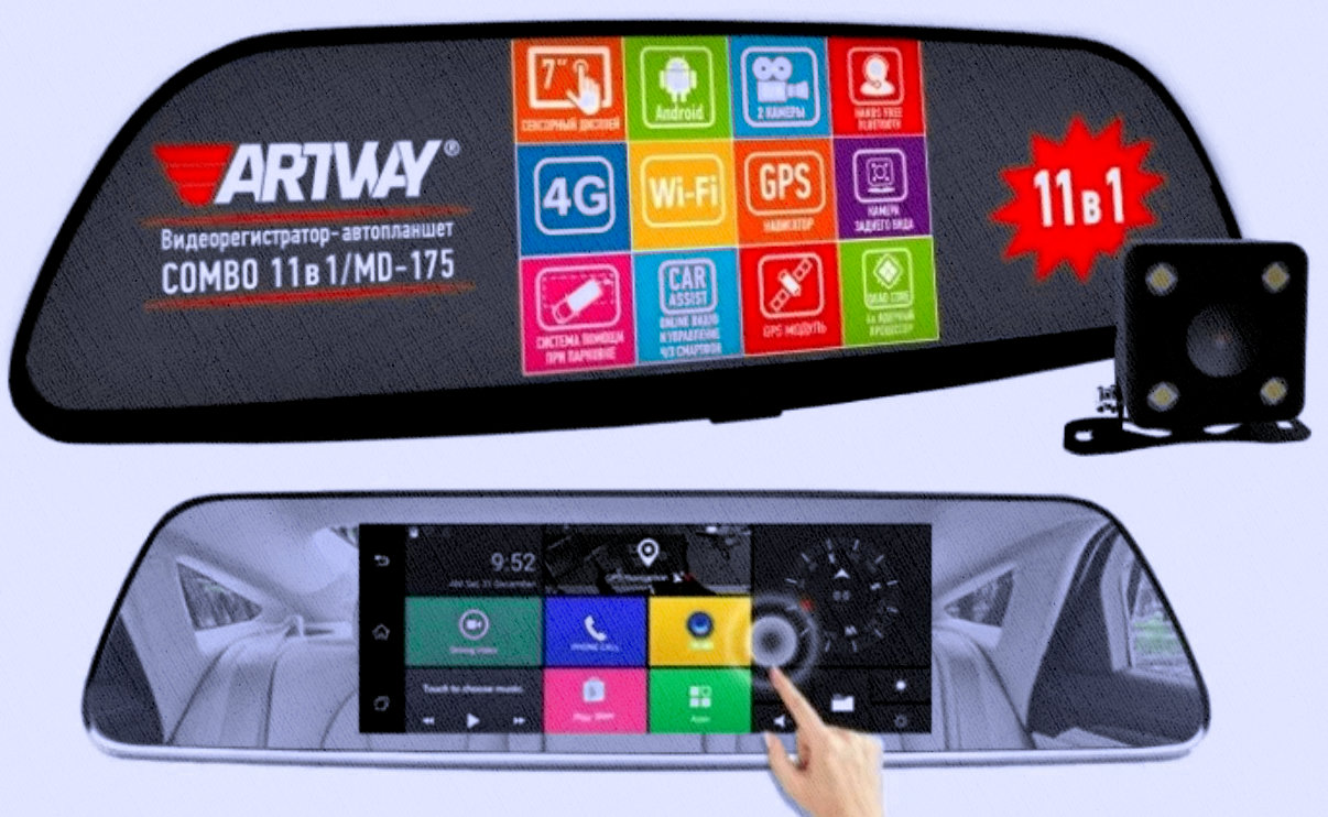 Artway MD-175 Android