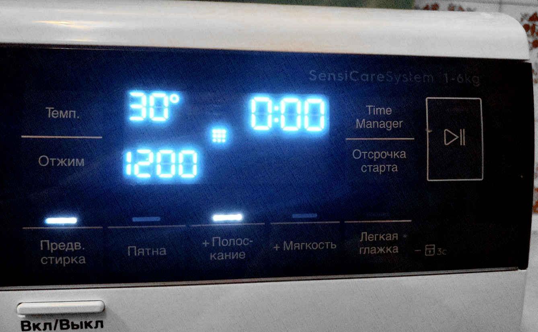 Electrolux PerfectCare 600 EW6S3R26SI