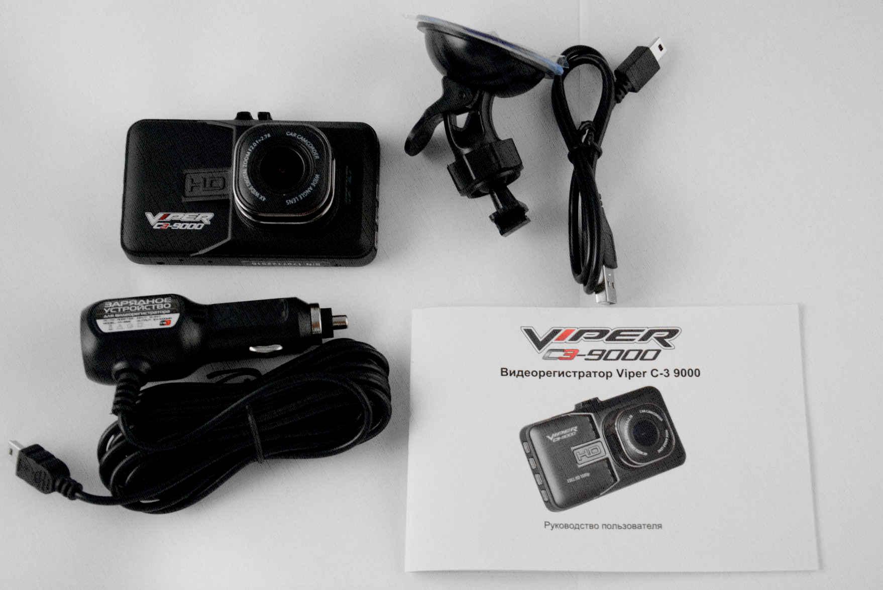 VIPER C3-9000 лучший 2020 года
