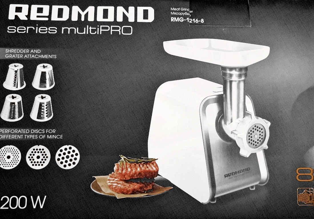 REDMOND RMG-1216-8