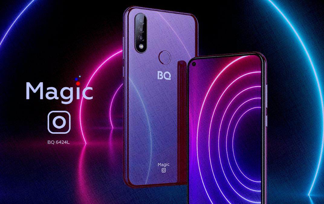 BQ 6424L Magic O