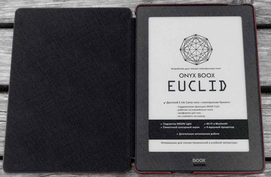 ONYX BOOX Euclid
