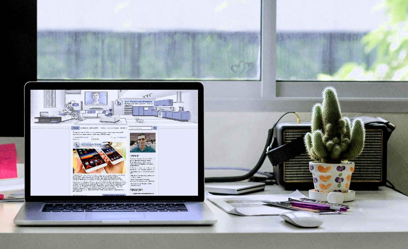 лучший ноутбук который по карману каждому