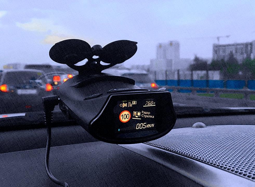 радар детектор помогает в дороге определить радары и экономит деньги