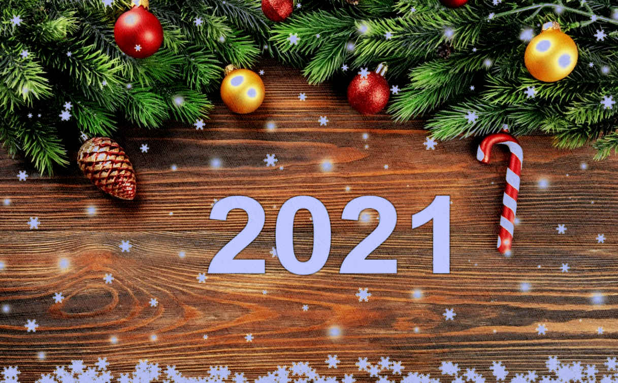 2021 год - новый год