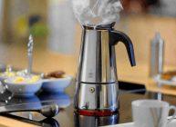 лучшая гейзерная кофеварка для дома и для всей семьи