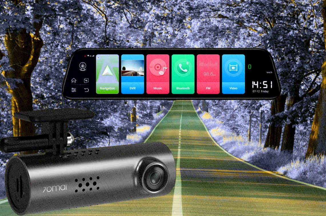 регистратор авто, который снимает на две камеры спереди и сзади
